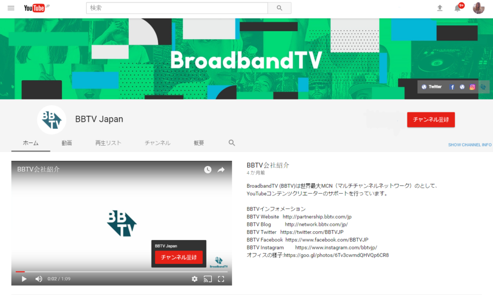 New Channel Home