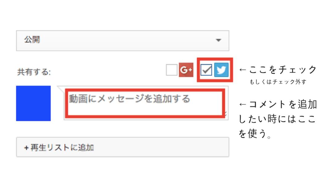 Youtubetwitterconnect09 Min