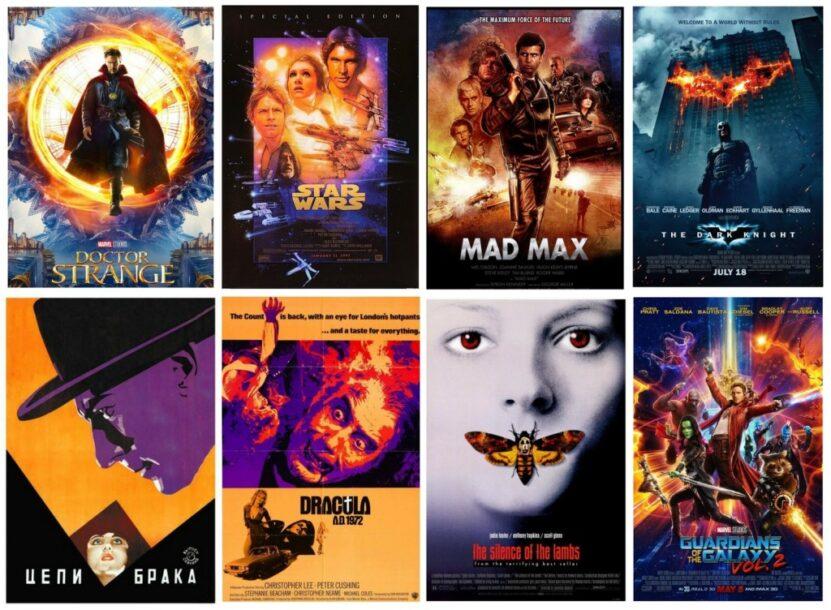 Posteri Filmov Dlya Primera